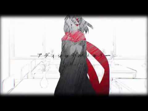 【Komatsu Karma】Additional Memory【UTAU Cover】