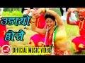 New Nepali Lok Dohori 2073 2016   Udayo Hosai - Sagar Ratna Gm & Sanam Magar video