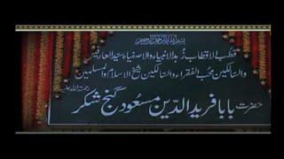 Baba Fareed ud Din Masood Ganj e Shakar - Madani Guldasta 349