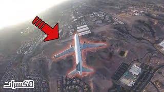 درون يتحدى طائرة ركاب ! ونهاية لا تصدق لمليونير جديد ! #مكسرات 3