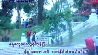 burmeseclassic com The Best Myanmar Website    Songs