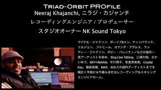 Neeraj PROfile Japanese Version