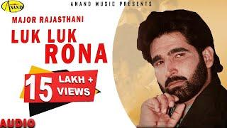 Major Rajasthani | Luk Luk Rone | Latest Punjabi Song 2018 | Anand Music l New punjabi song 2018