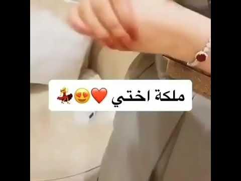 تهنئة خطوبة اختي ملكة اختي حبيبتي Youtube