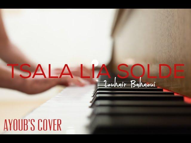 tsala liya sold ????? ??? ?????? piano cover