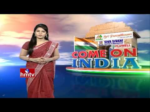 History Of Environmental Pollution and Its Effects | Come On India | HMTV