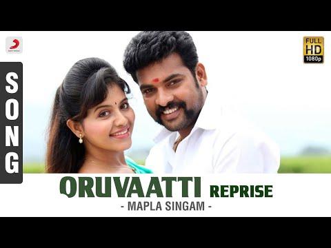 Mapla Singam - Oruvaatti Reprise Song | Vimal, Anjali | N.R. Raghunanthan