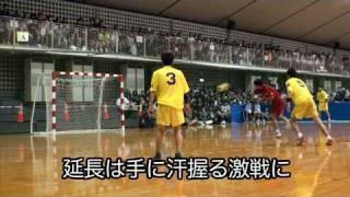 美ら島沖縄総体2010男子ハンド興南ー不来方