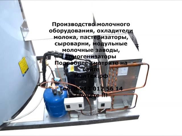 Кожухотрубный испаритель Alfa Laval DM1-226-2 Елец
