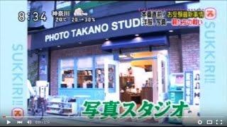 日本テレビのスッキリに紹介されました。