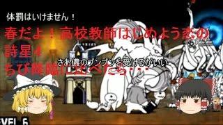 体罰は犯罪です! im1696493 im4817713 http://www.nicovideo.jp/watch/...