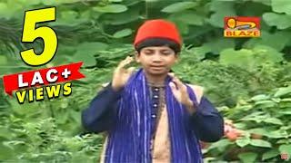 "Bengali Ghazal: ""Phul Foote Tar"" Song | Ek Imandar Kuli | Bacha MD Nooruddin | Bangla Geeti"