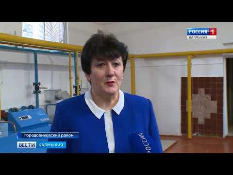 Новая история Городовиковской многопрофильной гимназии