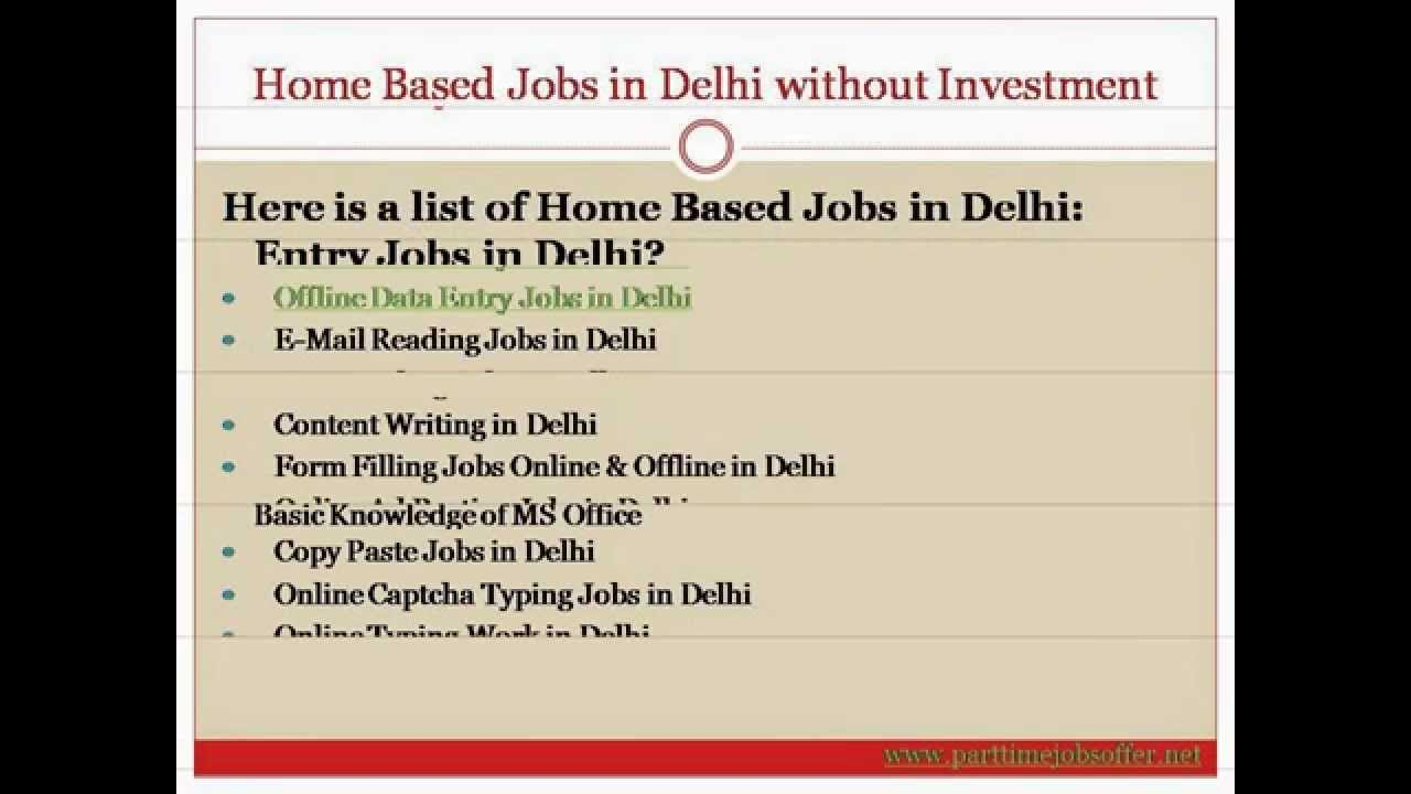 Online Offline Data Entry Jobs in Delhi without Investment - YouTube