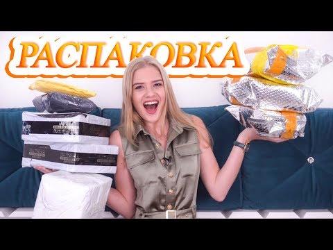 РАСПАКОВКА посылок с примеркой одежды с Aliexpress #127 | ОЖИДАНИЕ vs РЕАЛЬНОСТЬ | NikiMoran