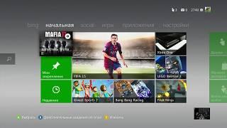 можно ли убрать Прошивку с Xbox 360
