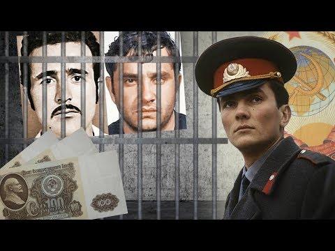 Ограбление банка в СССР. Как украли полтора миллиона рублей