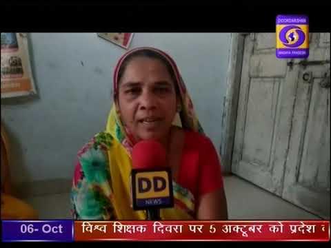 Ground Report Madhya Pradesh: Sukanya Samridhi Yojna Barwani