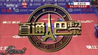 2013 China Trials [HD] YAN An - MA Lin [Full Match/Short Form]