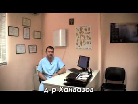 Дископатия - лечение и профилактика - Инверсни лежанки | Move&Flex