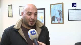 """رفض شعبي أردني على رفض """"صفقة القرن"""" - (29/1/2020)"""
