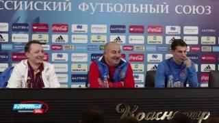 Станислав Черчесов: в голове состав и план на игру уже созрел