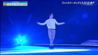 FaOI Kobe 2018 08 Javier Fernandez 'Prometo'