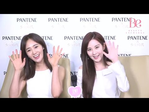 [Facebook live] BeautyExchange - Seohyun & Yuri PANTENE HK Interview 17.03.11