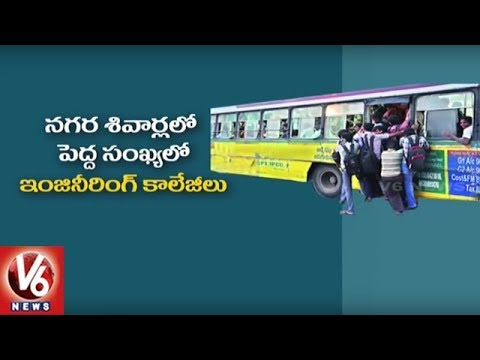 City Report | People Facing Problems With Lack Of City Buses | Hyderabad | V6 News