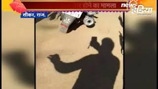 पंचायती चुनाव का वीडियो वायरल-Khandela Sikar | Rajasthan Panchayat Election 2020