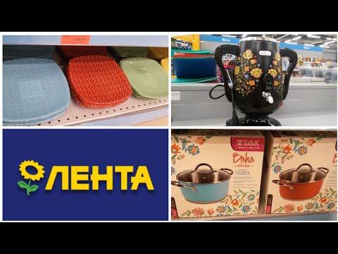 🌻ЛЕНТА НОВИНКИ!ВОТ ЭТО СКИДОСЫ! ПОСУДА❗ОБЗОР ПОЛОЧЕК+РАСПРОДАЖА хранение,одежда/Kseniya Kresh