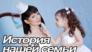 Свадьба / Лавстори / Выписка из роддома