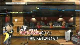Wii U x Joysound Karaoke - Sega Saturn Shiro!