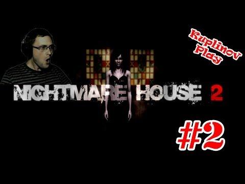 Прохождение Игры Nightmare House 2 - Галлюцинации #3 ФИНАЛ!