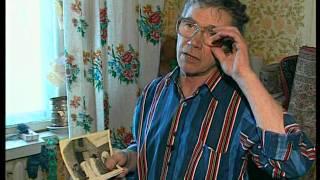 Чукотские истории Искандер Гайфулин 2002
