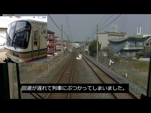 【Full HD】JR奈良線 みやこ路快速 前面展望 奈良≫京都 JR西日本221系【cab view】