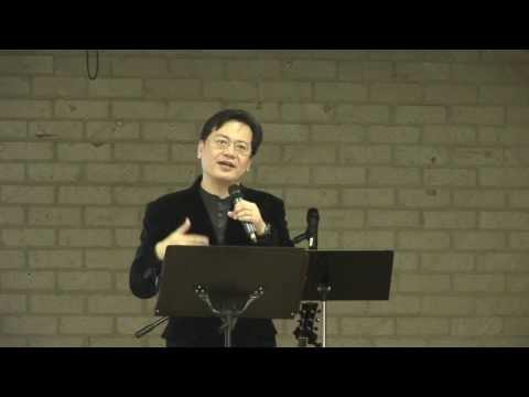 Pastor Stephen Chang - 02-16-14