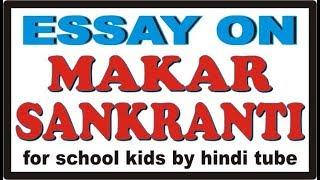 my school essay for kids in hindi