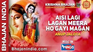 Aisi Lagi Lagan Meera Hogai Magan - Anup Jalota Bhajans on Bhajan India