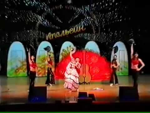 видео: Детский мюзик-холл Чингыли - Испанские ритмы