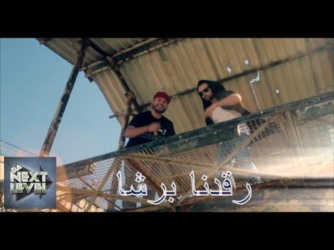 Snapp & Lak3y ft. El Diablo - رقدنا برشا  [NEW 2016]
