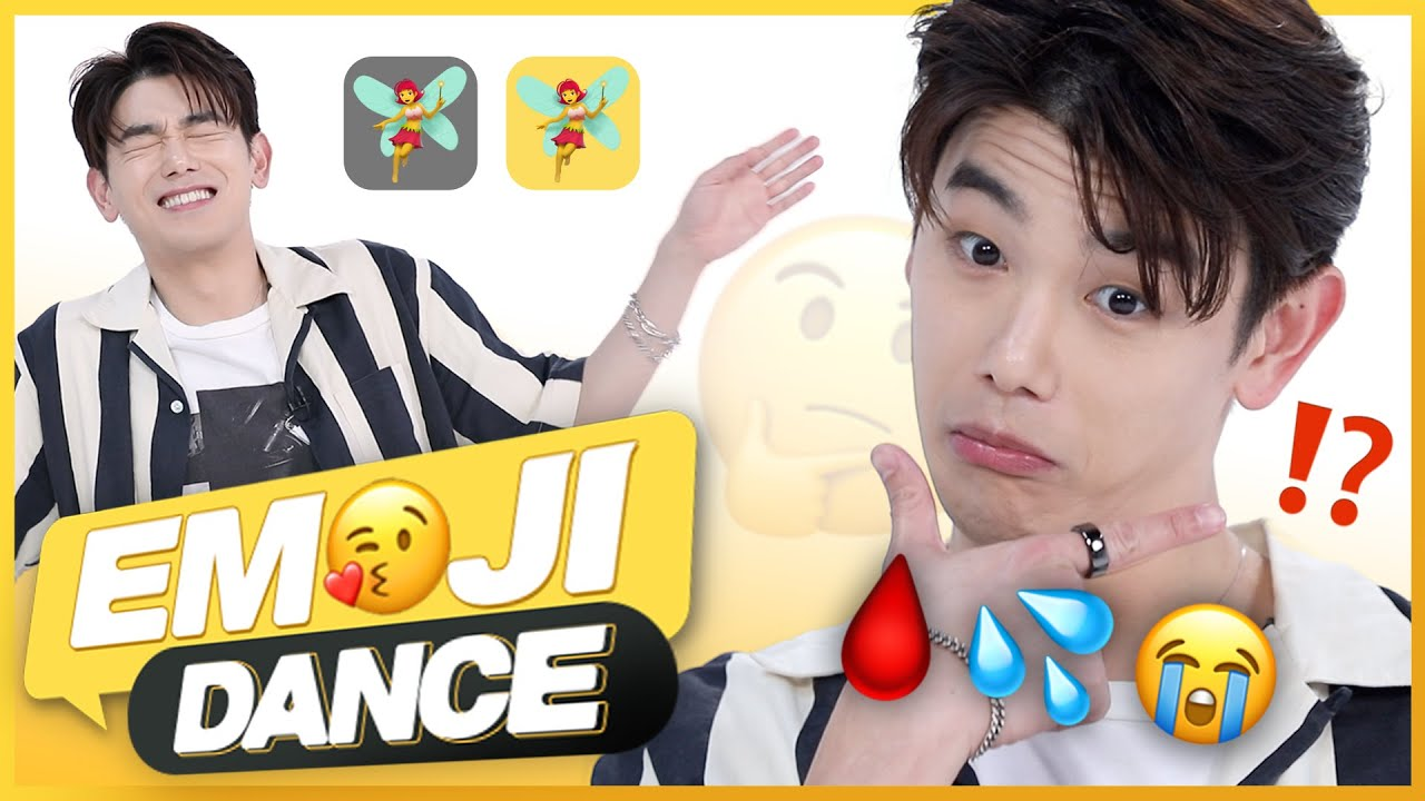 Eric Nam does emoji quiz and picks his own emoji for his new song?! ㅣ EMOJI DANCE