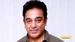 Kamal reveals about his Hollywood film