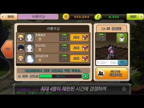 게임빌, 제노니아 온라인 for Kakao - episode2 영상