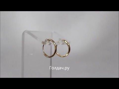 Серьги кольца z12696935