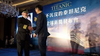 В Китае решили построить свой «Титаник»