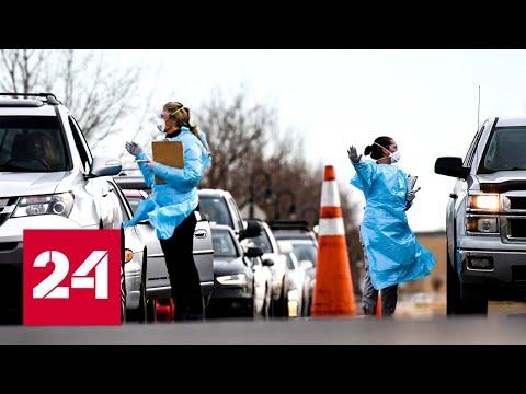 Тотальный карантин: украинцы пошли на штурм границ из-за коронавируса. 60 минут от 16.03.20