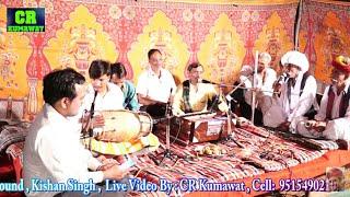 देसी भजन लाइव New Rajasthani Bhajan Songs 2017 Live कन्हैयालाल कुमावत Kanhaiyalal Kumawat