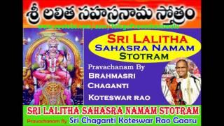 Sri Lalitha Sahasranama Stotram (Part 1) Pravachanam By Sri Chaganti Gaaru