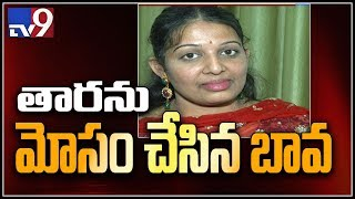Tollywood Actress Tara Chowdary file cheating case against brother ...